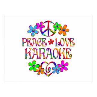 平和愛カラオケ ポストカード