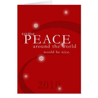 平和2010年 カード