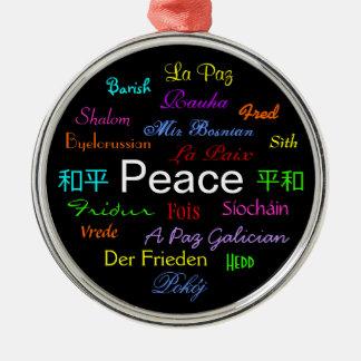 平和|のまわり|世界|黒|IV クリスマスツリーオーナメント