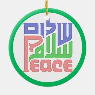 平和Shalomサラームのオーナメント セラミックオーナメント