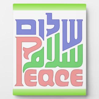 平和Shalomサラームのプラク フォトプラーク