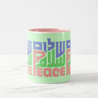 平和Shalomサラームのマグ ツートーンマグカップ