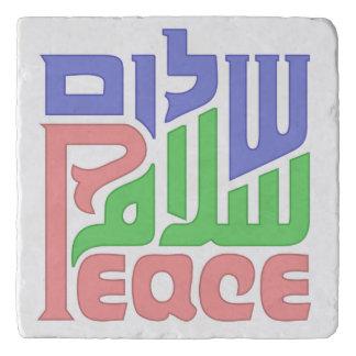 平和Shalomサラームのtrivet トリベット