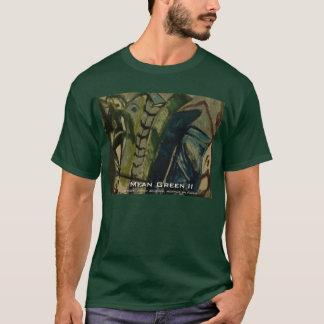 平均の緑II Tシャツ
