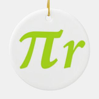 平方されるか、または円形Pi Rか。 セラミックオーナメント