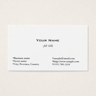 平野、シンプルおよびクールで白いプロフィールカード 名刺