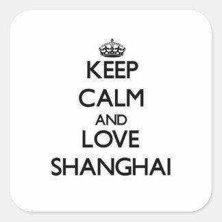 平静および愛上海を保って下さい スクエアシール