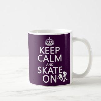 平静そしてスケートをの保って下さい(rollerskaters) コーヒーマグカップ