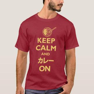 平静そしてKare (カレー)をの保って下さい(暗闇) Tシャツ