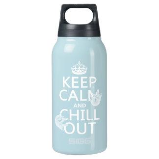 平静を保ち、冷やして下さい(怠惰) (どの色でも) 断熱ウォーターボトル