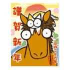 年賀状: 馬の頭ににゃんこの(の2014年の)の霞雲のverの※の年賀はがき仕様 ポストカード