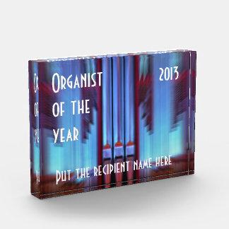 年賞のオルガン奏者 表彰盾