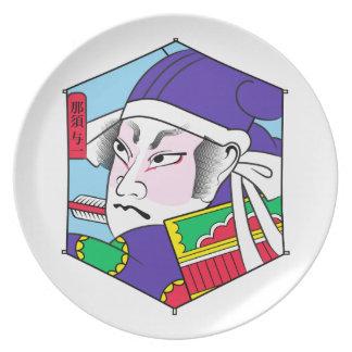 年齢の英雄: Nasuno Yoichi プレート
