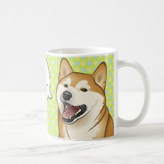 幸せで赤い柴犬のおはよう日本のな犬のマグ コーヒーマグカップ