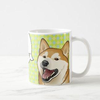 幸せで赤い柴犬のお気に入りのな食糧カスタマイズ可能なマグ コーヒーマグカップ