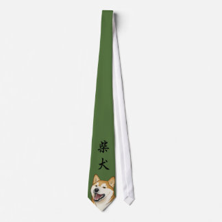 幸せで赤い柴犬の日本人犬 カスタムタイ