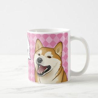 """幸せで赤い柴犬犬""""私は""""カスタマイズ可能なマグを愛します コーヒーマグカップ"""