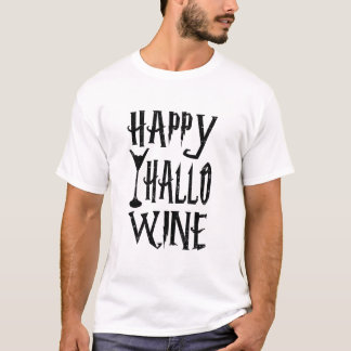 幸せなこんにちはのワイン Tシャツ
