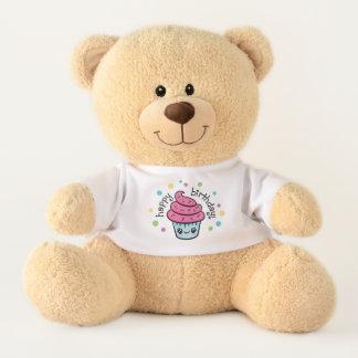 幸せなカップケーキくま テディベア