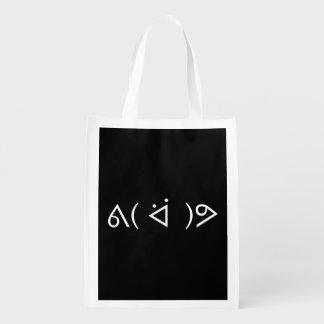 幸せなギャリーのᕕ (ᐛ)のᕗのミームの顔文字のEmojiの文字の芸術 エコバッグ