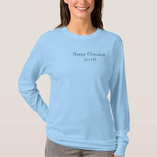 幸せなハヌカー(ユダヤ教の祭り) T Tシャツ