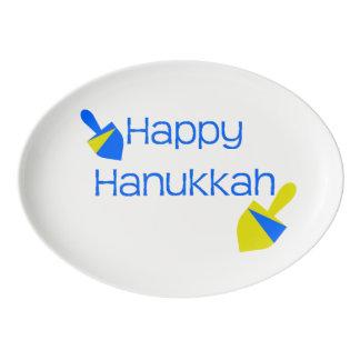 幸せなハヌカーDreidels 磁器大皿