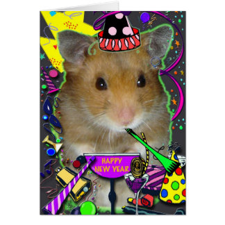 幸せなハムスターの年賀状 カード