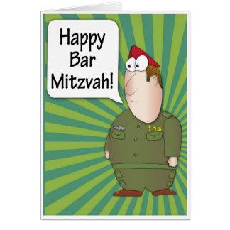 幸せなバーの(ユダヤ教の)バル・ミツバーの挨拶状-イスラエルの兵士 カード