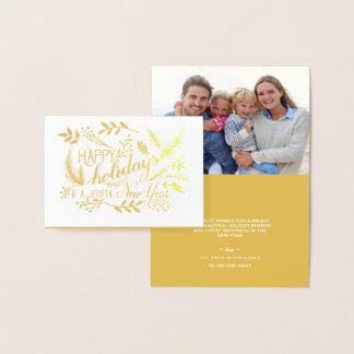 幸せな休日の植物の枝単語の芸術ホイル 箔カード