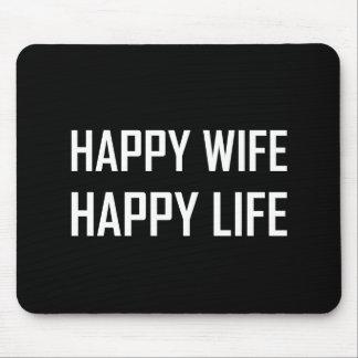 幸せな妻の幸せな生命 マウスパッド