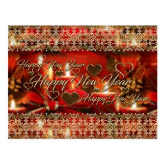 幸せな年賀状 ポストカード