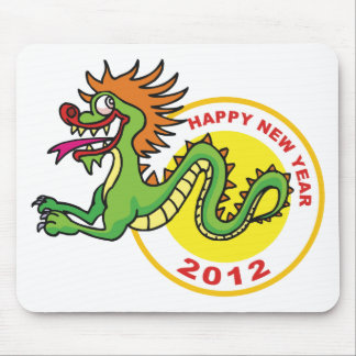 幸せな旧正月2012年 マウスパッド