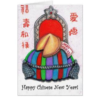 幸せな旧正月! カード