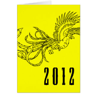 幸せな旧正月: 辰年 カード