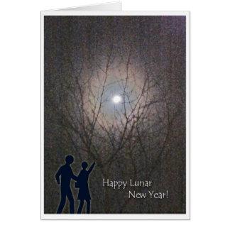 幸せな月の新年 カード