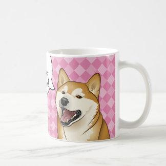 """幸せな柴犬の日本のな""""犬はです愛"""" コーヒーマグカップ"""