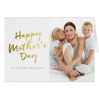 幸せな母の日の折られた写真カード カード