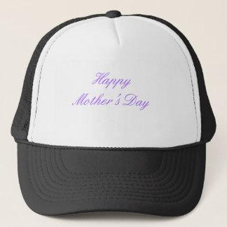幸せな母の日の紫色博物館のZazzleのギフト キャップ