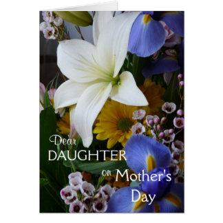幸せな母の日娘かわいらしい花柄 カード