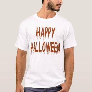 幸せな血のハロウィン Tシャツ