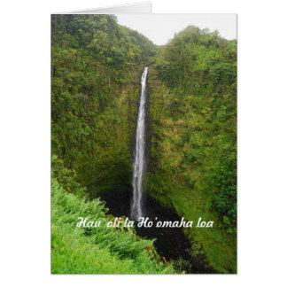 幸せな退職、ハワイアン、Akakaの滝、カード カード