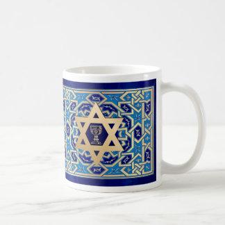 幸せな過ぎ越しの祝い。 PesachのShalom。 ギフトのマグ コーヒーマグカップ