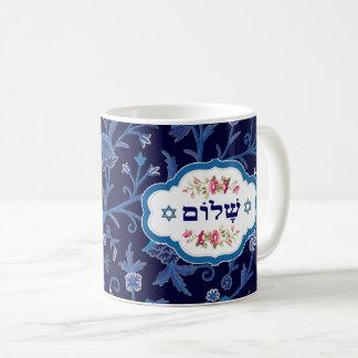 幸せな過ぎ越しの祝い。 Shalomのヘブライ文字のギフトのマグ コーヒーマグカップ