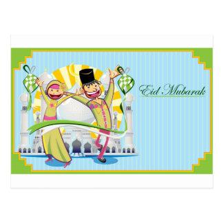 幸せなEidムバラク ポストカード