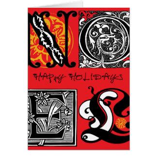 「幸せなHoliday カード