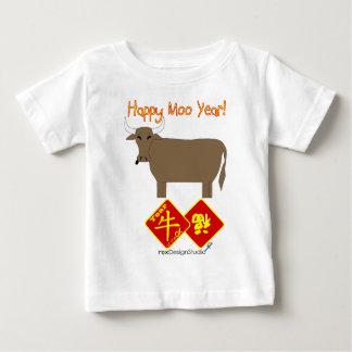 幸せなMoo年 ベビーTシャツ