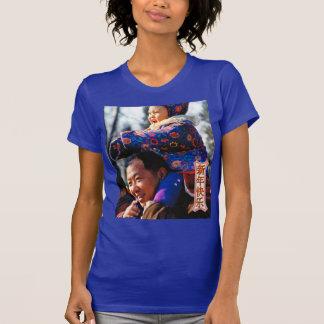幸福および繁栄のベストの座席 Tシャツ