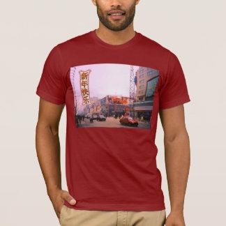幸福および繁栄-中央北京 Tシャツ