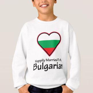 幸福に結婚したなブルガリア語 スウェットシャツ