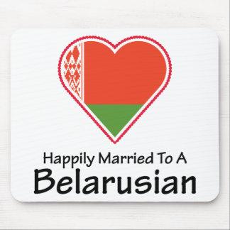 幸福に結婚したなベラルーシ マウスパッド